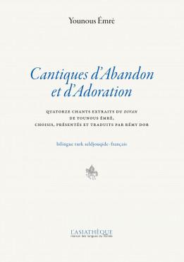 Cantiques d'Abandon et d'Adoration