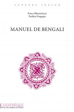 Manuel de bengali