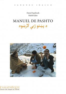 Manuel de pashto