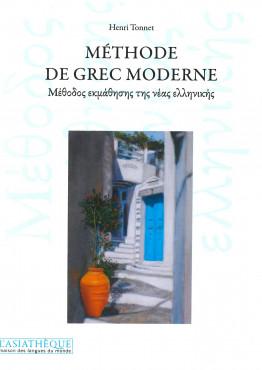 Méthode de grec moderne