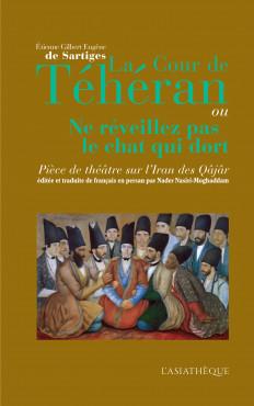La Cour de Téhéran