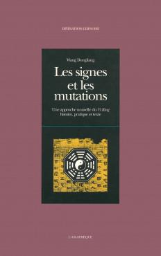 Les signes et les mutations