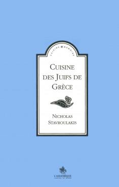 Cuisine des juifs de Grèce