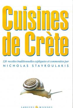 Cuisines de Crète