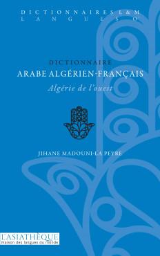 Dictionnaire arabe algérien-français